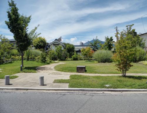 菱田春草生誕地公園